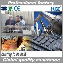Nitrogen Generator for Industrial Furnace