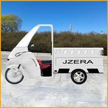 yuehao /jzera design refine series tricycle
