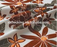 Nylon flocking upholstery fabric