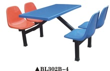 modern restaurant table mats BL302B-4