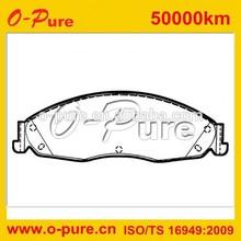 high-quality actros 1831ak brake pad caprice high quality brake pads NO NOISE