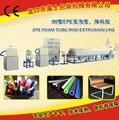 china caliente venta al por mayor de productos de polietileno expandido pipa de la espuma de la máquina