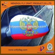 23*26cm Chile national car mirror cover/car mirror sock/car mirror flag