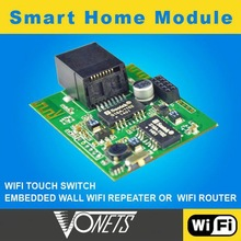 VONETS Customized embedded wifi router module with OEM/ODM order