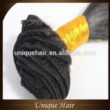 Clip on hair extension brazilian virgin straight hair machine weft