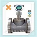 sensor de água medidor de fluxo