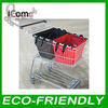 2014 Supermarket cart bag/Shopping cart bag/cart bag
