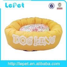 low price designer dog sofa