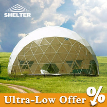 Top quality dome tent for sale, air dome prices quite cheap.