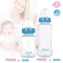 OEM PP standard feeding bottle/baby bottle brand names