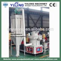 YULONG brand XGJ560 1-1.5t/h bio wheat straw wood waste hard wood pellet mill price
