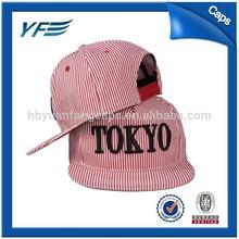 hip-hop snapback hats snapback cap producer