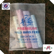 50*90cm 50kg cheap laminated pp woven sack/packing vegetables and fruits