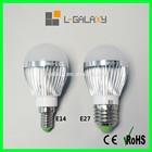 No Stroboflash Wholesale Price Round Cover E27 5w 7w 9w 11w 13w 18w WW NW CW Epistar SMD 2835 LED Lighting Bulb