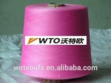 OEM Bamboo Yarn Factory Manufacture Flame Retardant Bamboo Yarn