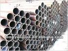bearing steel pipe