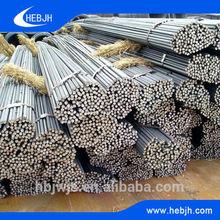 HRB400 BS4449 460B construction steel rebar