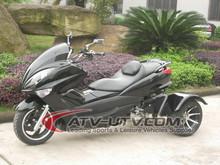 250cc street legal trike