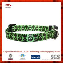 dog electric shock collar