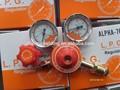 Gpl/acétylène, gaz régulateur de pression