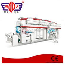 PET, OPP, PVC , PAPER, FOIL Solvent Based Lamination Machine