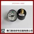 FRL ar serisi hava filtre regülatörü yağlayıcı hava ünitesi ar20-02c-a