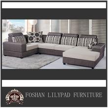 Home salon waiting furniture indian seating sofa