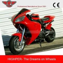 125cc Kids use Motorbike for cheap sale (PB111)