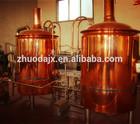 5BBL nano brewery machine industrial mash beer brewery plant