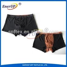 Traceless Men Fitness Panties