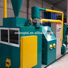 Professional Wire Separator Machine Exporter