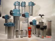 High Filtration ZU-A QU-A WU-A XU-A Return Oil Line Filter Series