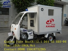 Support africa cabin ambulance passenger tricycle