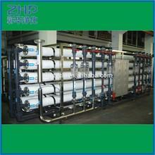 ZHP-PW reverse osmosis plant karachi 1500L/h