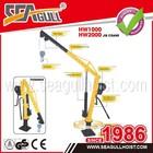 HW1000/2000 JIB CRANE,used truck crane