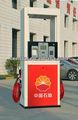 Sssm009 avanzada gnc dispensador de gas natural de medición estación