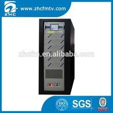 All solid-state digital 2KW DVB-T/T2/ATSC/ISDB-T wireless tv video transmitter