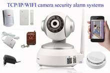 IP camera home security alarm systems, cctv camera with fire alarm and PIR sensor