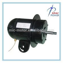 250W industrial ac fan motor