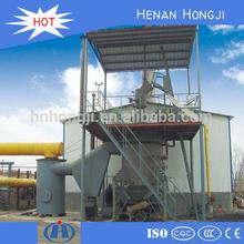 QM 2.6 Coal Gasifier for Steel furnace/ Tunnel kiln/ Rotary Kiln Dryer