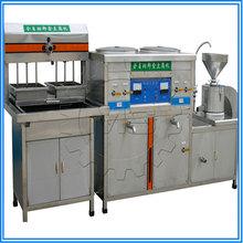 Automatic soybean milk tofu making machine