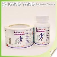 Wholesale Printing Custom Plastic Bottle Label for Supplement Bottle Sticker