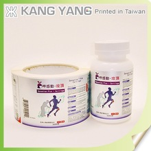 Wholesale Printing Custom Plastic Bottle Label for Supplement Bottle Sticker