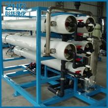 ZHP-RO reverse osmosis mesin air minum ro 250gpd/h