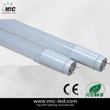 Plastic sharp led tube made in China