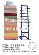 12 slots advertising wall tile metal display shelf for skirting board -simple type