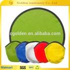 blank 2015 folding/foldable fabric frisbee nylon frisbee fan