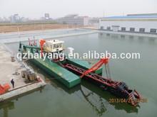 1200 cbm/h River sand cutter suction dredging machine for sale