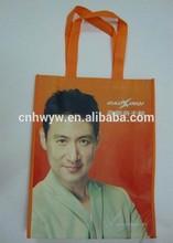 PP Woven bag manufacturer/Bag online shop / Print shopping bag
