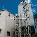 عملية سهلة الصوامع الصلب صوامع التخزين تخزين الأرز 100 ر